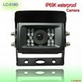 IP69K Waterproof Night Vision CCD Car Rear View Camera