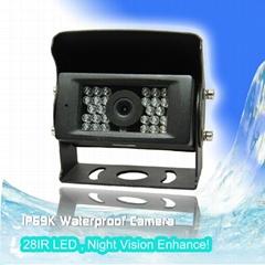 28pcs IR LED Night Vision Enhance Car Reverse Camera