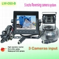 Truck Rear view camera system