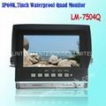 7 inch Waterproof Quad LCD monitor