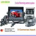 5 inch Light vehicle car surveillance kitLW-050-B