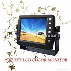 "5.6"" Car TFT LCD Monitor (LM-56S-B)"