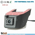 Ambarella A7 1296p WIFI Hidden Car DVR