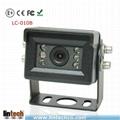 Waterproof IP69K 420TVL 5Pcs IR LED