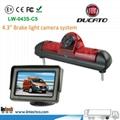 LC-009C62 2015 IVECO Daily Van Stop Brake Light Camera