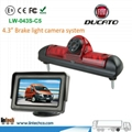 4.3″ RCA Monitor + Stop lights camera rear view system for Fiat Ducato van