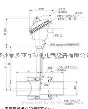 日本OKAZAKI熱電偶