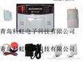 科虹GSM防盗报警器 带后备电
