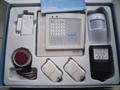 8防区无线遥控智能防盗报警系统