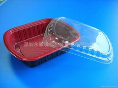 BOPS Container,BOPS Products,BOPS Food Containers