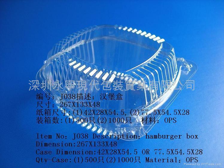 BOPS sheet片材及熱成型産品 1