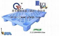 十堰市塑料墊板