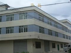 东莞市横沥海盛电子厂