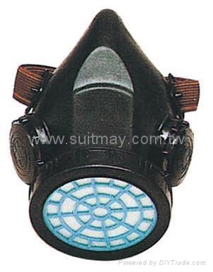 Half-Face Respirator  1