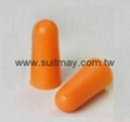 CE EN352-2, ANSI S3.19 Approved PU Foam Earplug 2