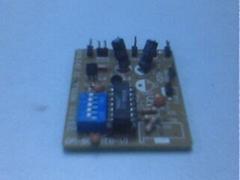 供应变音IC win8072