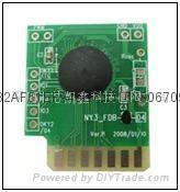 小家電等消費類電子IC開發