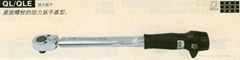单能型扭力扳手QSP50N3