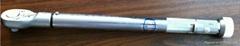 可调型扭力棘轮扳手NB-100G