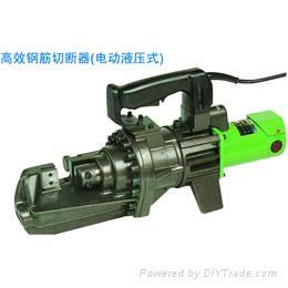 钢筋切断机IS-25SC 1