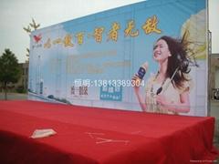 上海商务会议