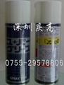 日本中京化成超级润滑油NO.1 ス-パ-グリ-スNo.1