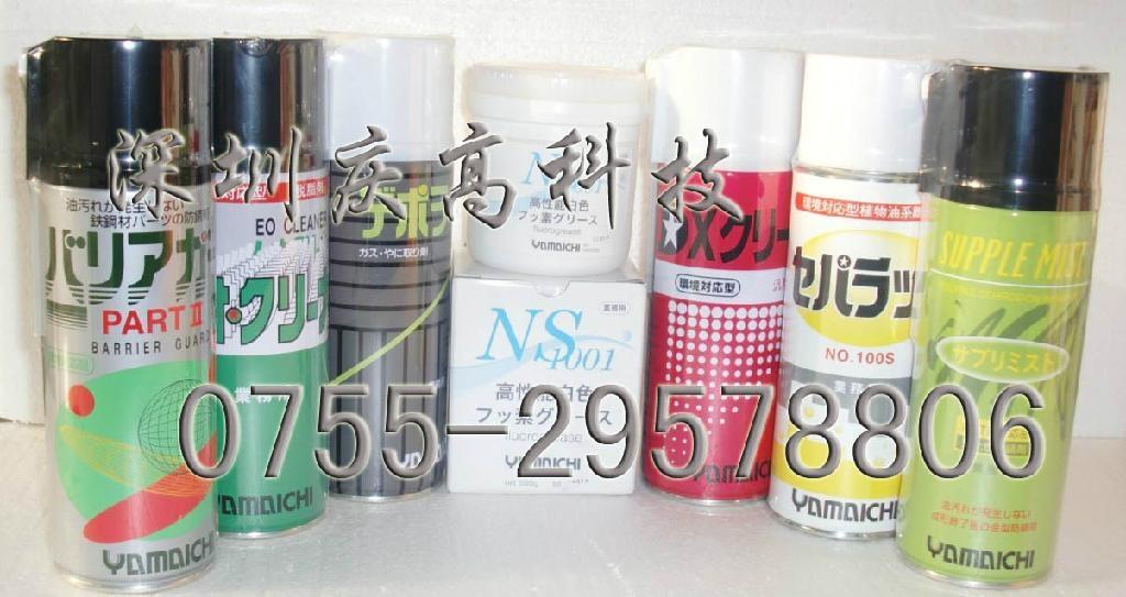 日本山一化学金型洗净剂DEPO-RISER A  2