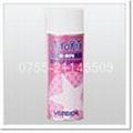 日本山一化学金型洗净剂DEPO-RISER A  3