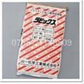 日本山一化学ECO PURGE D/V/H清除碳化物清洗剂 3
