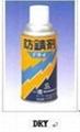 復合資材強力洗淨劑M.S. CLEANER NO.2 2