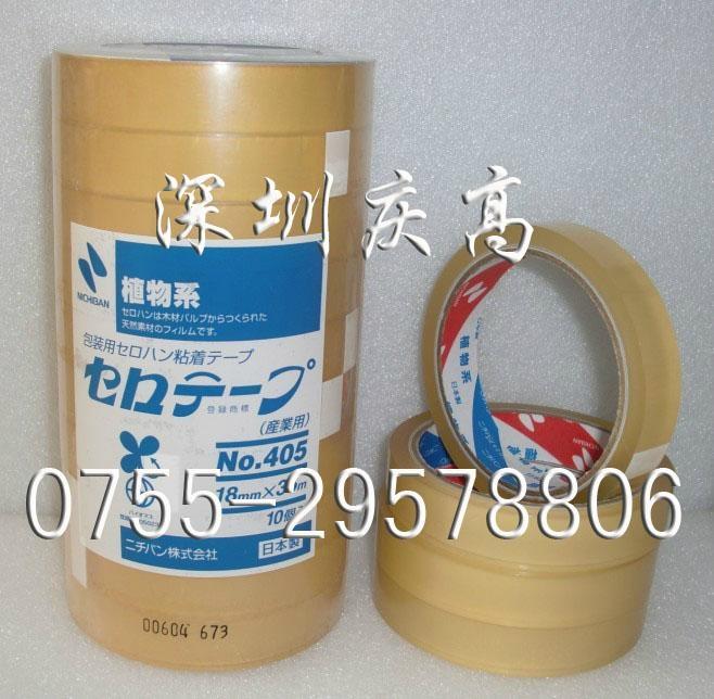 日本NICHIBAN胶带 405  2