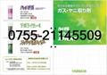 日本山一化学金型洗净剂DEPO-RISER A  4