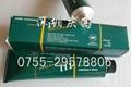 美國HIGH VACUUM GREASE高真空脂DC111 2