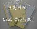 KOYO抛光布 POLIMALL SHEET 金属首饰抛光布保亮美擦银布擦金布珊瑚保养布 1
