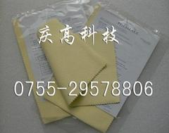KOYO拋光布 POLIMALL (熱門產品 - 1*)