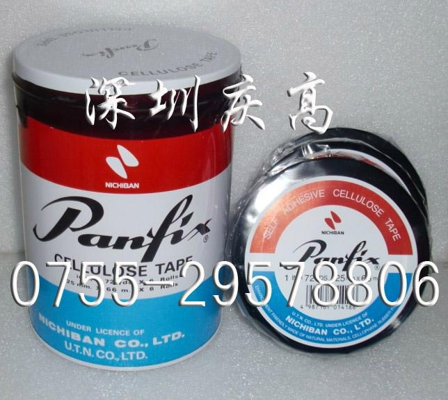 日本panfix(不费时)菲林遮光红胶带菲林拼版胶纸 2
