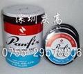 日本panfix(不费时)菲林遮光红胶带菲林拼版胶纸