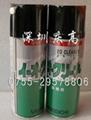 日本山一化学速干性除油脂剂SUPER DEPORISER  3