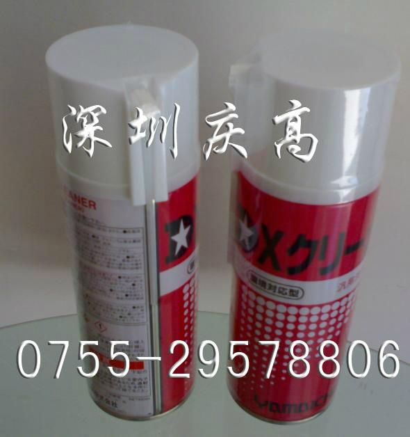 日本山一化学速干性除油脂剂SUPER DEPORISER  4