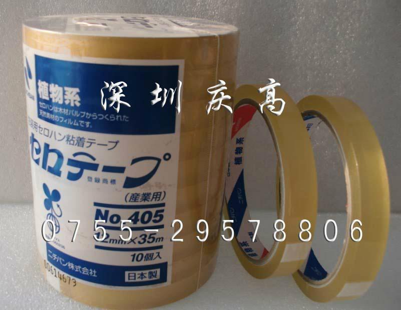 日本NICHIBAN胶带 405  3