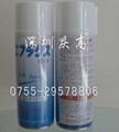 中京化成EFFLUX有色气化性防锈剂/润滑剂/脱模剂/清洗剂