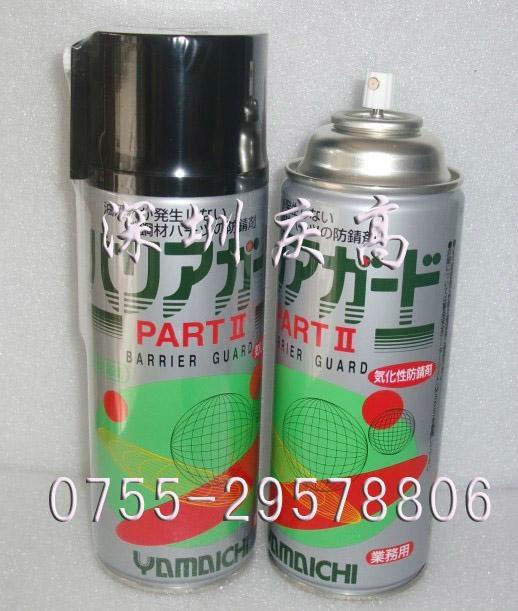 山一化学防锈剂PART2 高温润滑脂NS1001 模具清洗剂 1