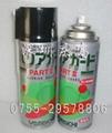 山一化學防鏽劑PART2 高溫潤滑脂NS1001 模具清洗劑 1