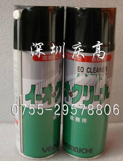 山一化学防锈剂PART2 高温润滑脂NS1001 模具清洗剂 2