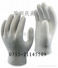 日本SHOWA硫化銅復合纖維防靜電手套A0100