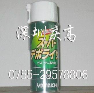 YAMAICHI DEPO-RISER A  5