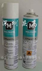 molykote磨沥可G-Rapid plus二硫化钼润滑剂
