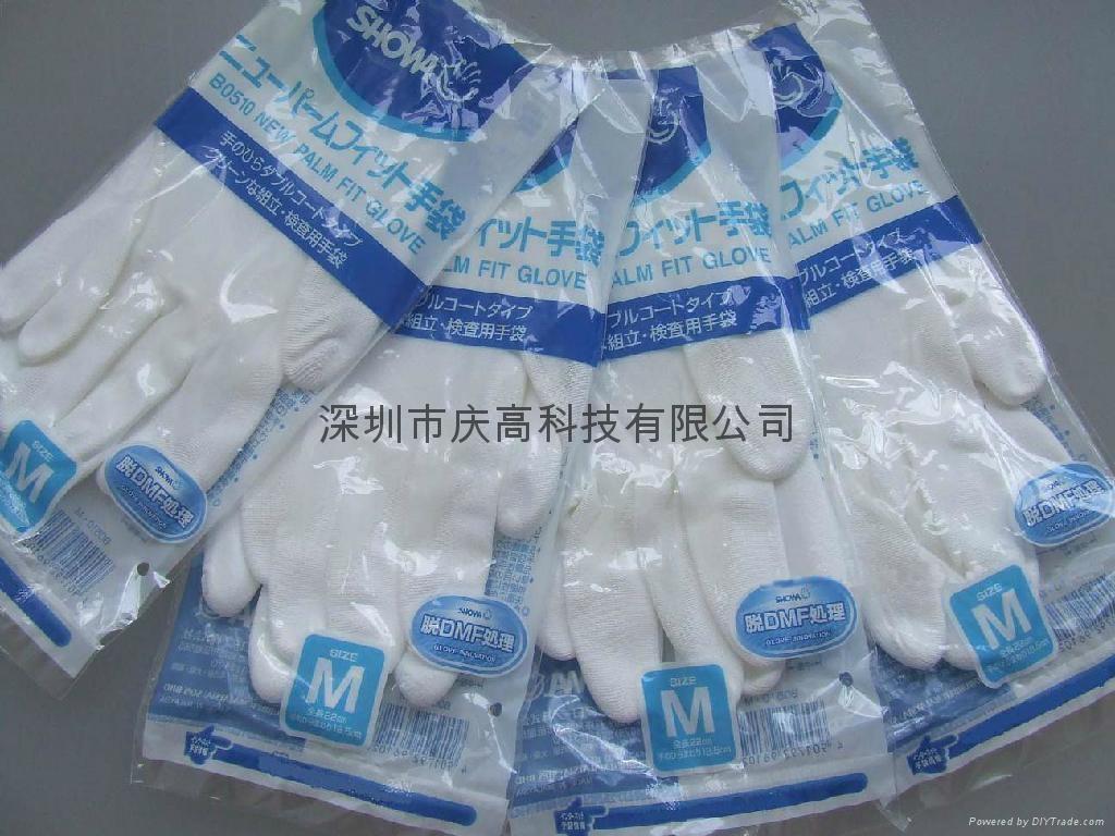 日本SHOWA尼龍雙塗層手套B0510 2