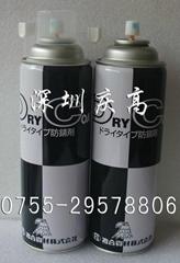 復合資材 FS 鷹牌 防鏽劑DRY COAT