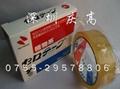 NICHIBAN CT-24/CT-18 测试胶带百格胶带